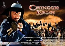 No Right to Die Chinggis Khaan