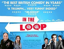 In the Loop film