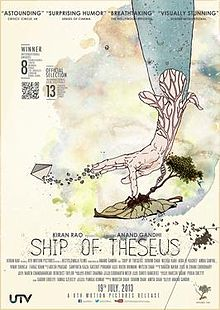 Ship of Theseus film