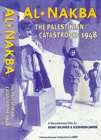 Al Nakba The Palestinian Catastrophe 1948