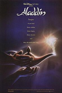 Aladdin 1992 Disney film