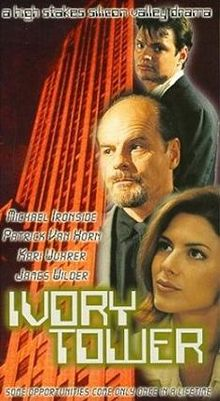 Ivory Tower 1998 film