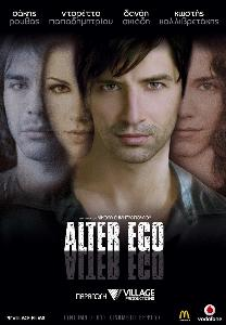Alter Ego film