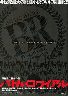 Battle Royale film
