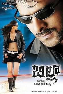 Billa 2009 film