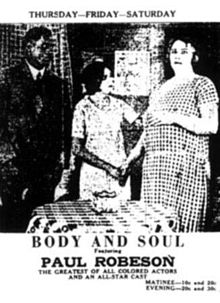 Body and Soul 1925 film
