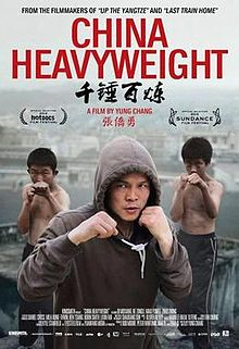 China Heavyweight