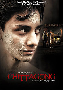 Chittagong film