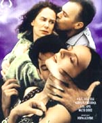 Foolish Heart 1998 film