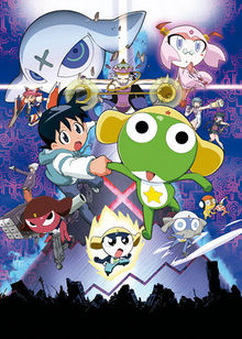 Keroro Guns the Super Movie