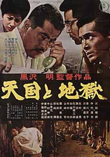 High and Low 1963 film