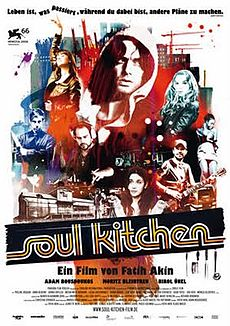 Soul Kitchen film