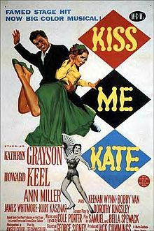 Kiss Me Kate film