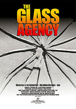 The Glass Agency