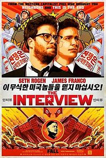 The Interview 2014 film