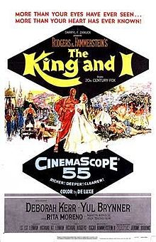 The King and I 1956 film