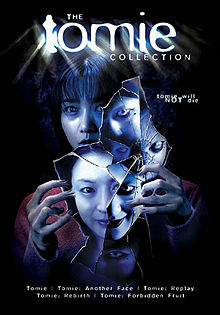 Tomie film series