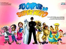 Toonpur Ka Super Hero