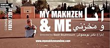 My Makhzen and Me