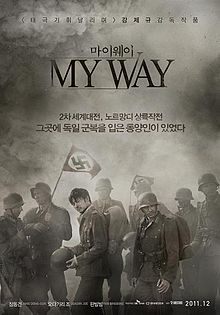 My Way 2011 film