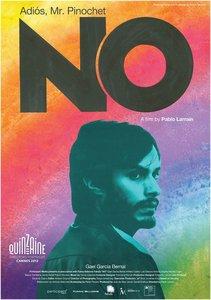 No 2012 film