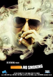 No Smoking 2007 film