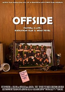 Offside 2009 film
