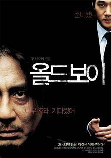 Oldboy 2003 film