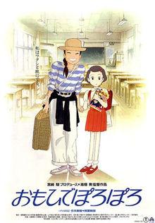 Only Yesterday 1991 film