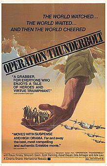Operation Thunderbolt film