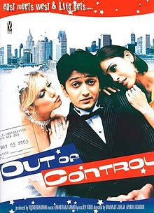 Out of Control 2003 film