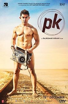 P K film