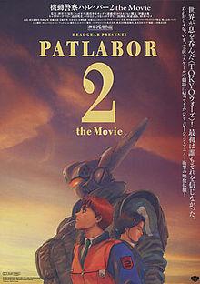 Patlabor 2 The Movie