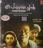 Perumthachan film