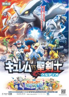 Pok mon the Movie Kyurem vs the Sword of Justice