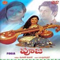 Pooja 1975 film