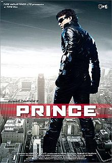 Prince 2010 film