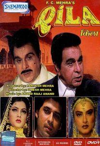 Qila film