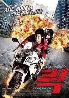 Quick 2011 film
