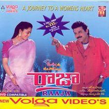 Raja 1999 film