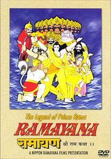 Ramayana The Legend of Prince Rama