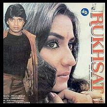 Rukhsat 1988 film