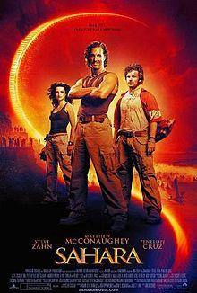 Sahara 2005 film
