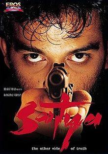 Satya film