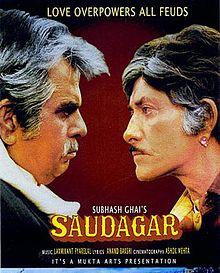 Saudagar 1991 film