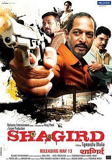 Shagird 2011 film