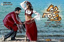 Shakti 2011 film