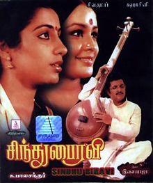 Sindhu Bhairavi film