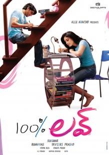 100 Love 2011 film