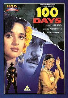 100 Days 1991 film